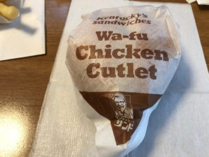 Wa-fuと書いてある和風チキンカツサンド