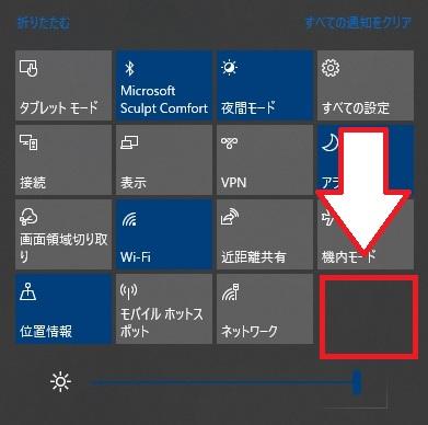 クイックアクションアイコンのないスペースで右クリック