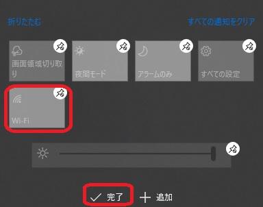 クイックアクションアイコン追加