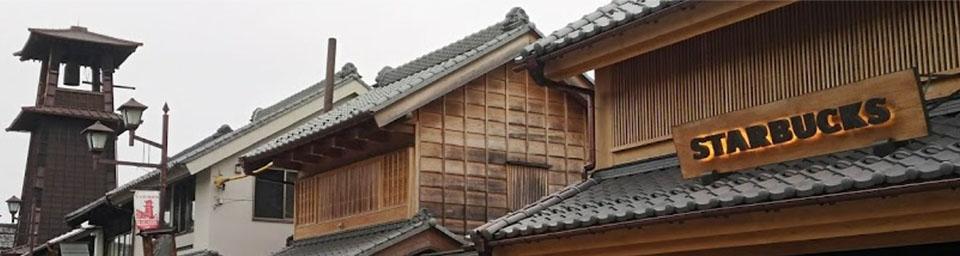 埼玉県川越市のパソコン出張設定サポートはWELLにお任せください。