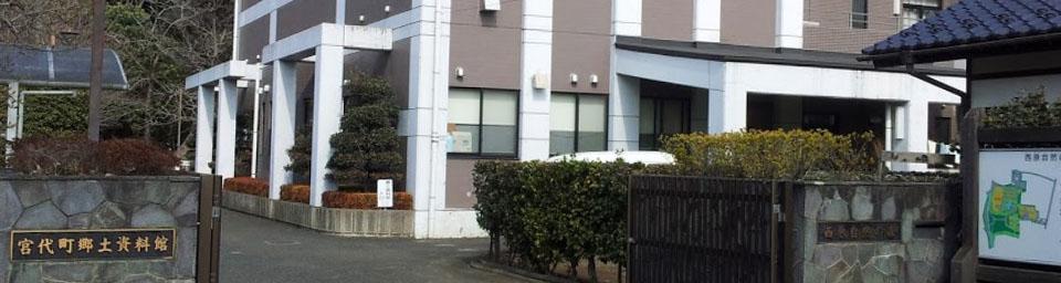 埼玉県宮代町のパソコン出張設定サポートはWELLにお任せください。