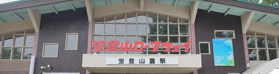 埼玉県長瀞町のパソコン出張設定サポートはWELLにお任せください。