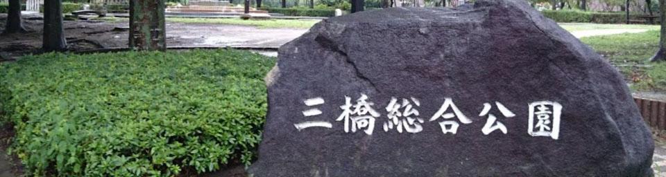 埼玉県さいたま市西区のパソコン出張設定サポートはWELLにお任せください。