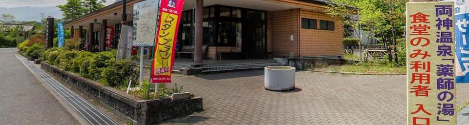 埼玉県小鹿野町のパソコン出張設定サポートはWELLにお任せください。