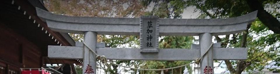 埼玉県草加市のパソコン出張設定サポートはWELLにお任せください。