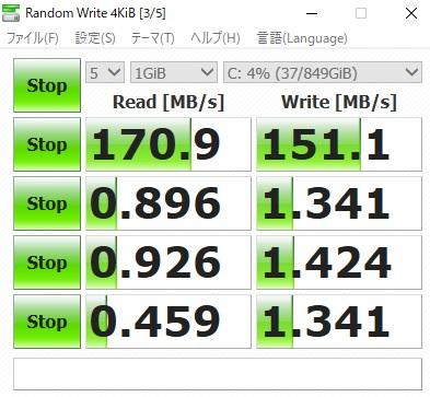 VS370SSシリーズSSD換装前の読み込み・書き込み速度を測定