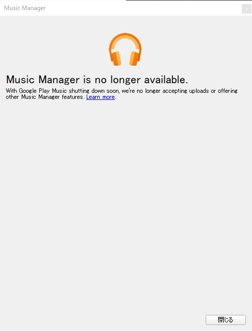 Music Manager is no longer available