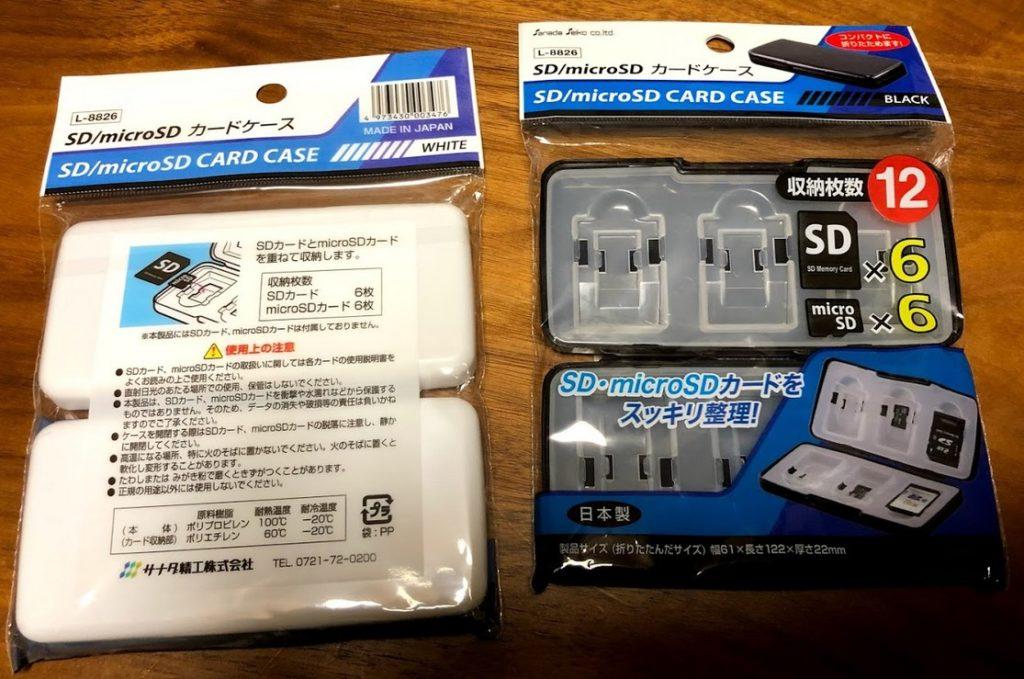100均グッズのSDカードケースに乾電池がぴったり収納ができる