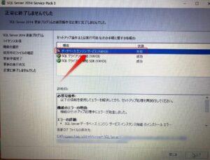 データベースエンジンサービス(YAYOI)